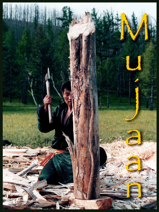 Cover of Mujaan