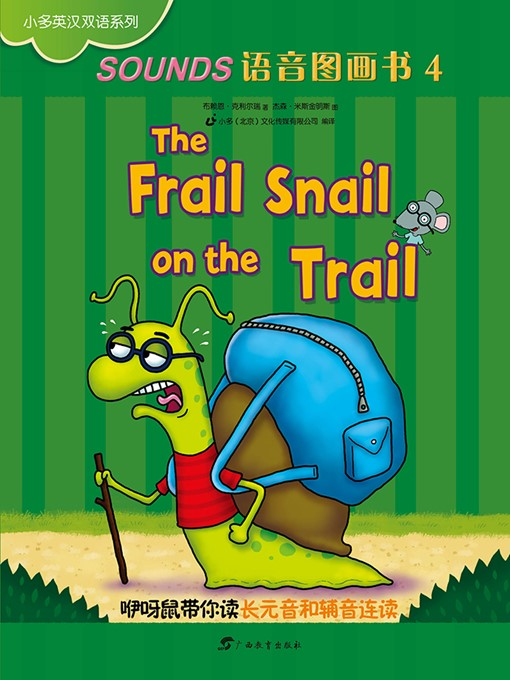 Title details for The Frail Snail on the Trail by Brian P. Cleary - Wait list