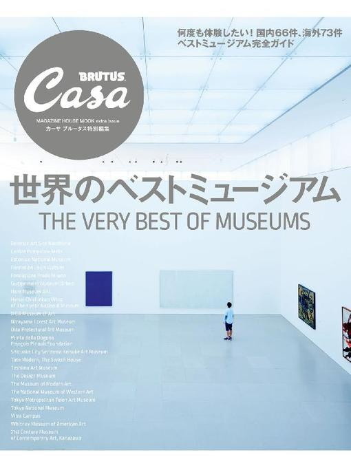 Title details for Casa BRUTUS特別編集 世界のベストミュージアム by マガジンハウス - Available