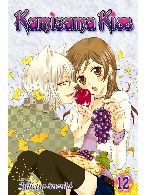 Title details for Kamisama Kiss, Volume 12 by Julietta Suzuki - Wait list