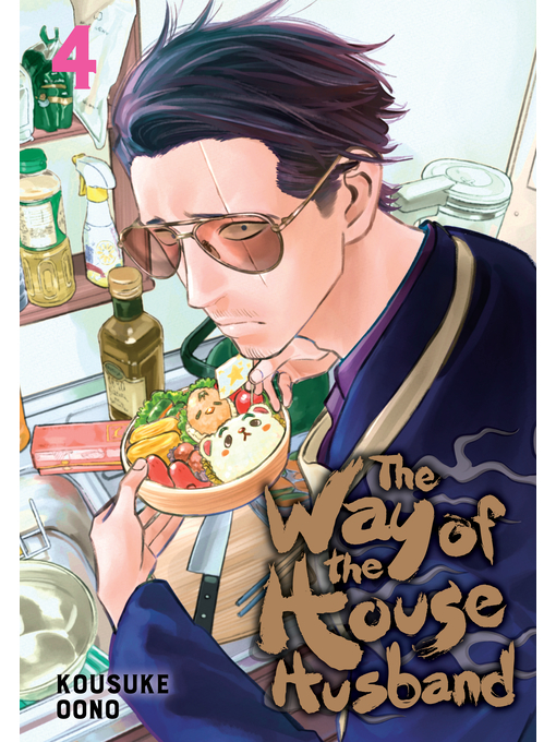 Title details for The Way of the Househusband, Volume 4 by Kousuke Oono - Available
