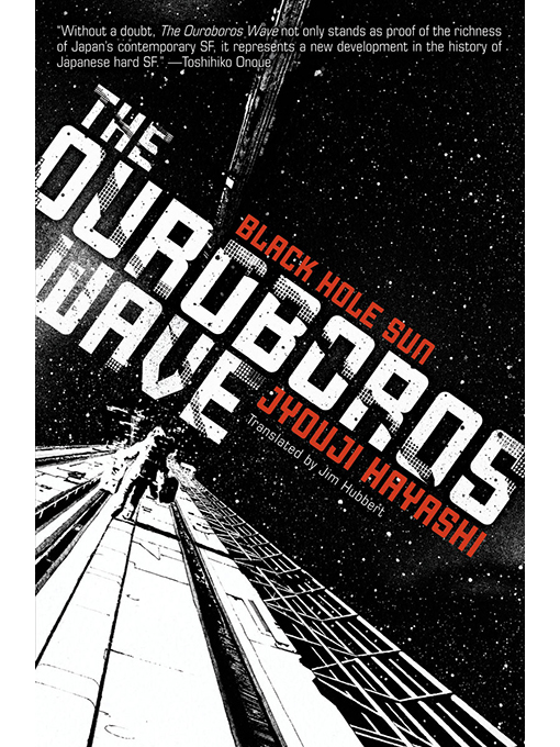 Title details for The Ouroboros Wave by Jyouji Hayashi - Available