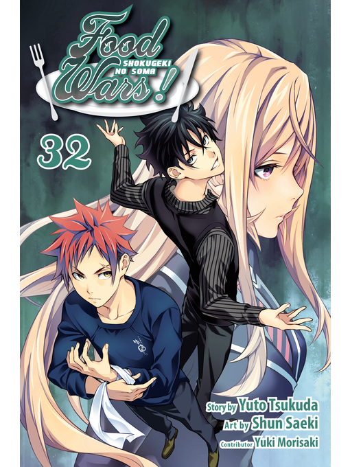 Food Wars!: Shokugeki no Soma, Volume 32 の表紙