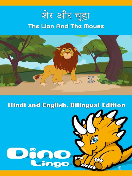Title details for शेर और चूहा / The Lion and the Mouse by Dino Lingo - Available