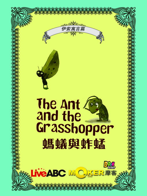 "an essay on the fable the ant and the grasshopper in my culture This article explains the definition of a fable and provides are important to a given culture and the grasshopper,"" the ant becomes a."