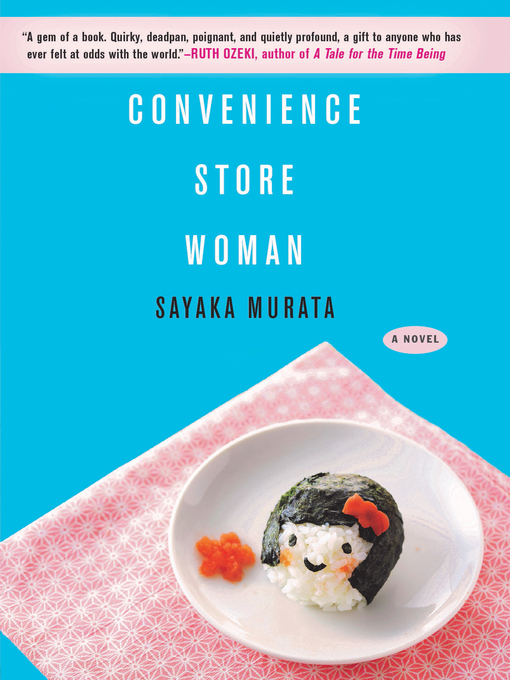 Cover image for book: Convenience Store Woman