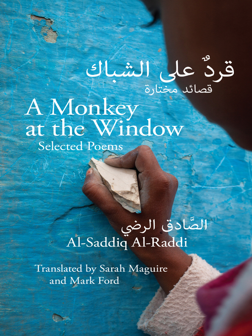 Title details for A Monkey at the Window by Al-Saddiq Al-Raddi - Available
