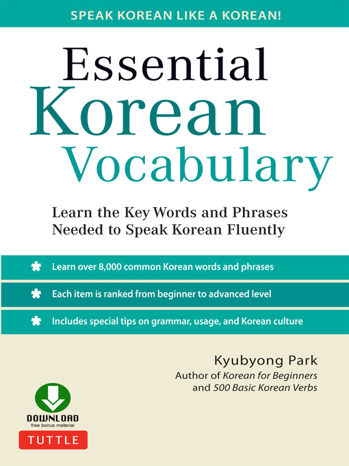 Cover of Essential Korean Vocabulary