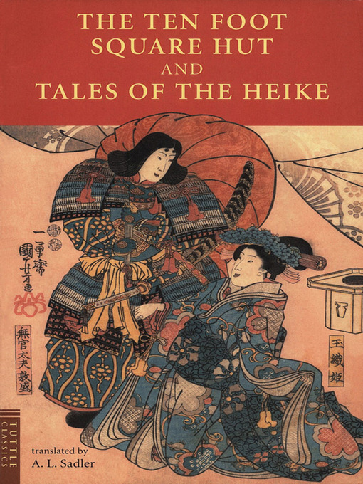 tale of the heike essay