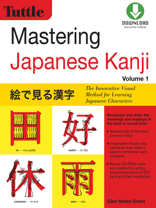 Mastering Japanese Kanji National Library Board Singapore Overdrive