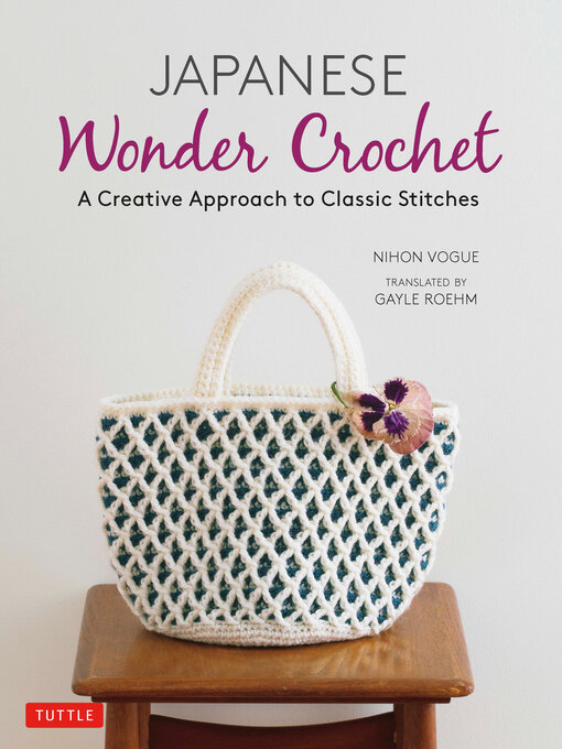 Title details for Japanese Wonder Crochet by Nihon Vogue - Wait list