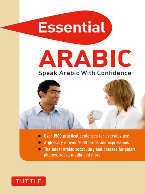 Title details for Essential Arabic by Fethi Mansouri - Available