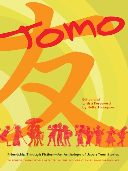 Cover image for Tomo