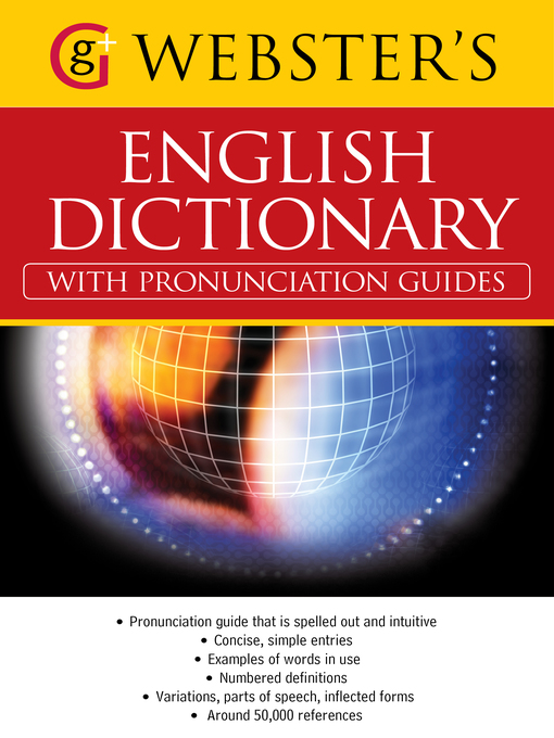 Cover of Webster's American English Dictionary (with pronunciation guides)