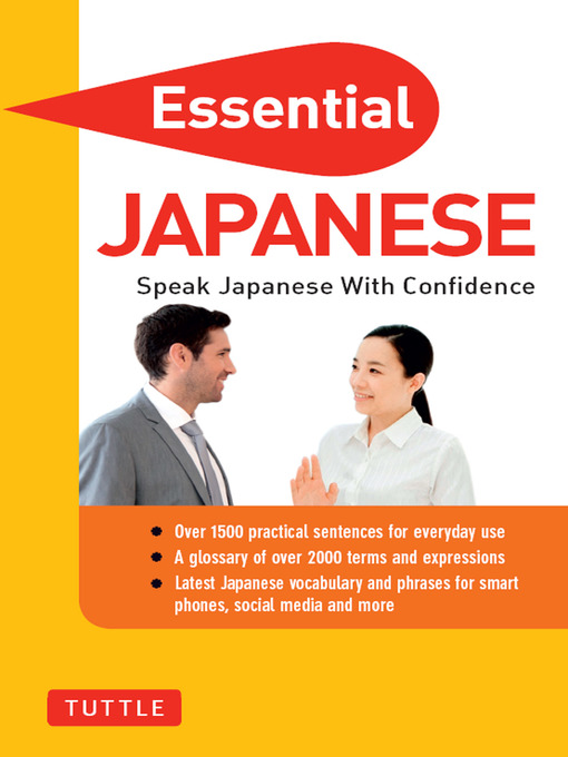 Cover of Essential Japanese