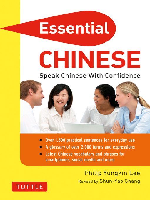 Title details for Essential Chinese by Philip Yungkin Lee - Available