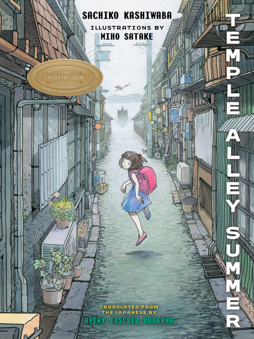 Title details for Temple Alley Summer by Sachiko Kashiwaba - Available