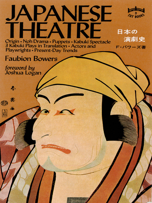 Title details for Japanese Theatre by Faubion Bowers - Available