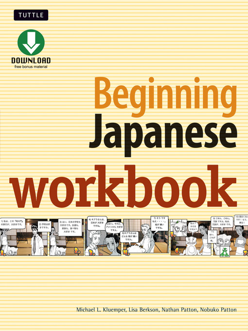 Cover of Beginning Japanese Workbook