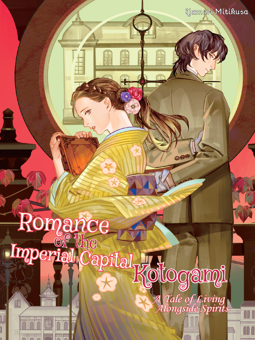 Title details for Romance of the Imperial Capital Kotogami by Yamori Mitikusa - Available