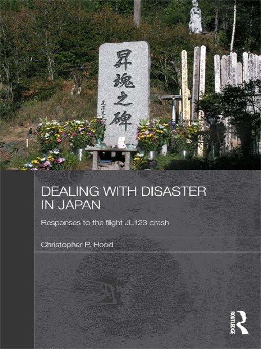 Dealing with Disaster in Japan の表紙