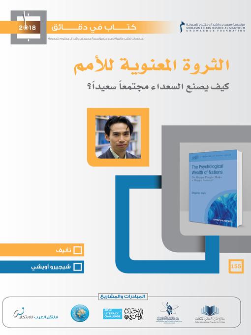 زايد-وتعليم-المرأة-في-أبو-ظبي