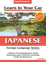 Learn in Your Car Japanese Level One