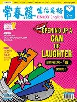 Ivy League Enjoy English 常春藤生活英語