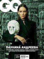 GQ Russia