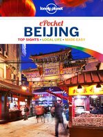 Pocket Beijing Travel Guide