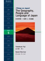 The Geography, People and Language of Japan 日本事情-地理・人・言語編