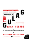 The Gulag Archipelago, Volume 3