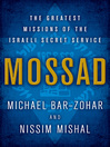 Mossad [electronic resource]