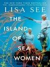 The Island of Sea Women [EBOOK]