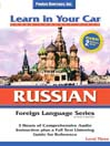 Learn in Your Car Russian Level Three