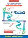 VocabuLearn® Ukrainian Level One
