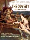The Odyssey of Homer [Audio eBook]