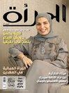 Al Mar'a [electronic resource]