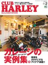 CLUB HARLEY クラブ・ハーレー [electronic resource]