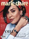 Marie Claire KSA