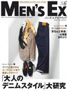 MEN'S EX メンズ ・エグゼクティブ