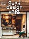 good design cafe