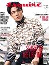 Esquire Taiwan 君子雜誌
