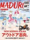 MADURO マデュロ