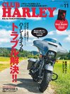 CLUB HARLEY クラブ・ハーレー