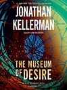 The museum of desire