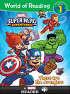 Super Hero Adventures: These are the Avengers