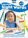 Learning Sight Words, Volume 2