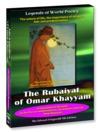 The Rubaiyat of Omar Khayyam - Edward Fitzgerald
