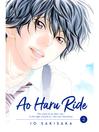 Ao Haru Ride, Volume 2